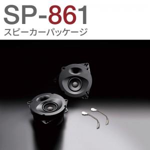 SP-861