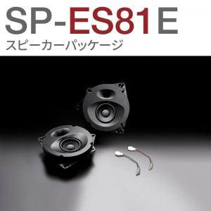 SP-ES81E