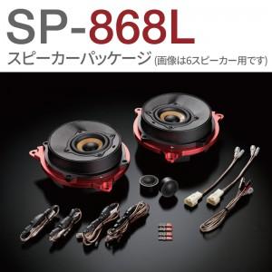 SP-868L